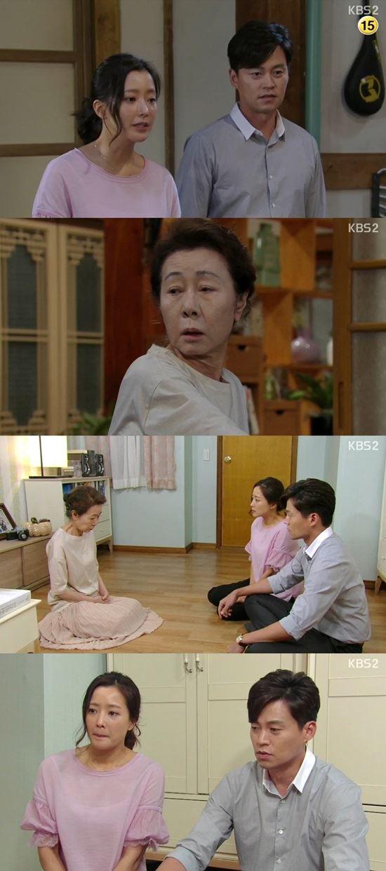 김희선 /KBS2 '참좋은시절' 방송 캡처