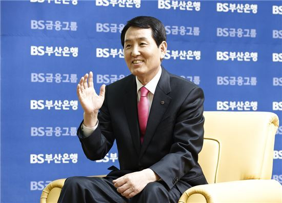 성세환 BS금융지주 회장
