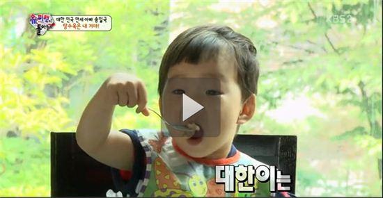 송일국 세 쌍둥이 탕수육 폭풍흡입(사진:KBS '슈퍼맨이 돌아왔다' 캡처)