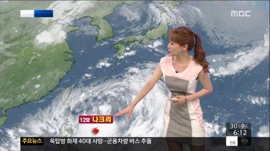 지난 제12호 태풍 나크리로 인해 해운대해수욕장이 간접피해를 입었다.(사진: MBC 방송화면 캡처)