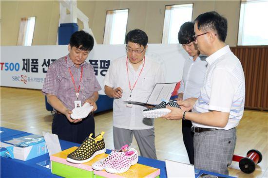 30일 중진공 경남 진주 신사옥에서 HIT500사업 제3차 제품 실물 품평회가 진행되고 있다.