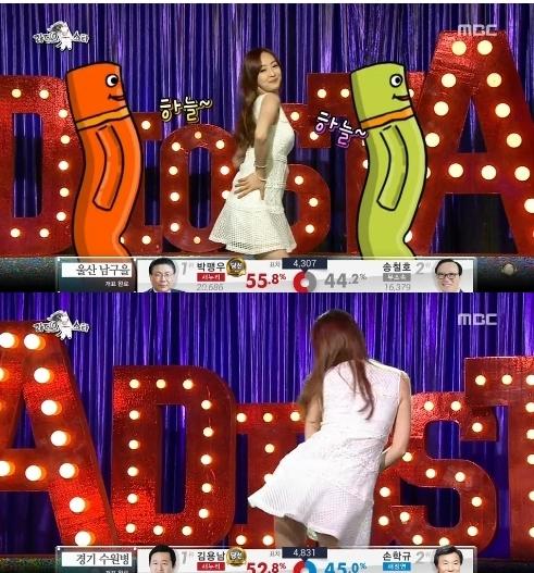 다솜,애플힙 댄스(사진:MBC 라디오 스타 캡처)