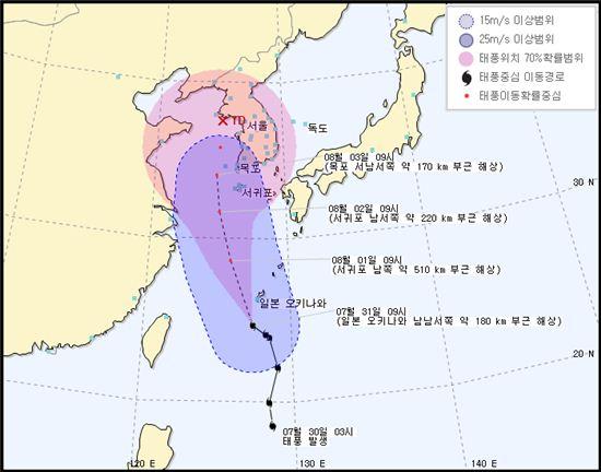 12호 태풍 나크리 이동 경로(사진: 케이웨더 제공)