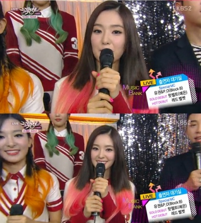 '레드벨벳'아이린 (사진: KBS2 '뮤직뱅크' 방송캡처)
