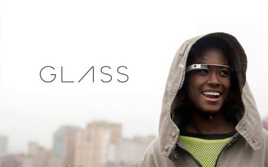 ▲ 구글이 출시한 스마트 안경 '구글글래스'