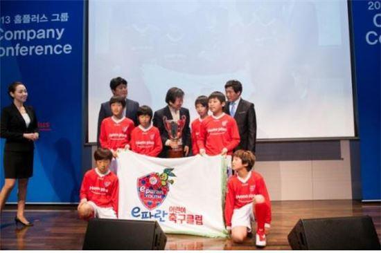 e파란 유소년 축구클럽