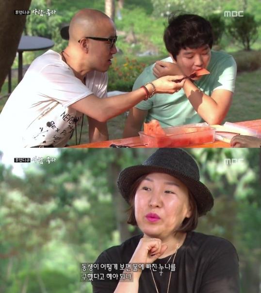 """홍석천 누나(사진:MBC '휴먼다큐 사람이 좋다""""캡처)"""