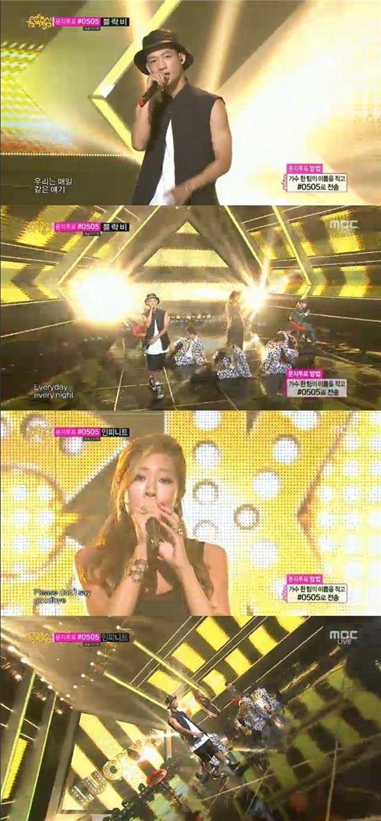 3일 MBC '음악중심'에 럭키제이가 출연했다./TV화면 캡처
