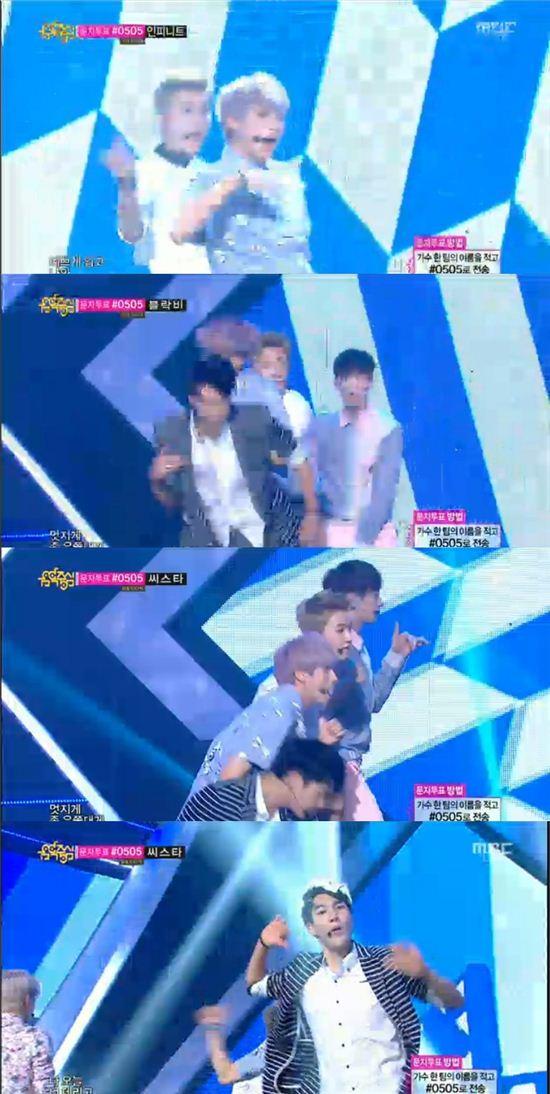 MBC '음악중심'에서 소년공화국이 열창했다./TV화면 캡처