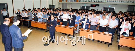 """광양시가 민선6기 출범과 함께 공무원 친절을 다짐하는 """"공직자 친절서비스 헌장""""을 선포했다."""