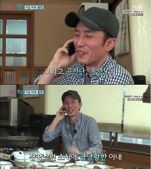 유희열, 아내에 돌발 페루 여행 통보(사진:tvN 꽃보다 청춘 캡처)