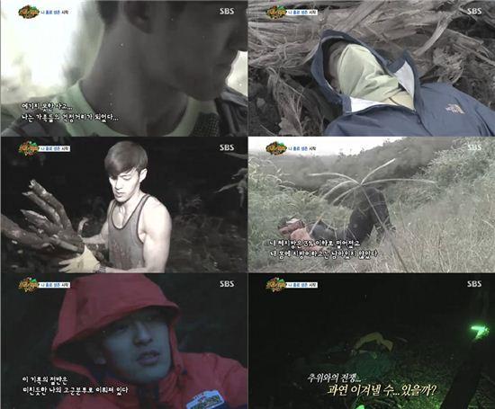 제임스가 1일 오후 방송한 '정글의 법칙'에 출연했다./SBS 캡처