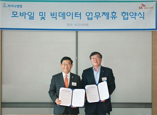 홍봉성 라이나생명 사장(왼쪽)과 박인식 SKT 사업총괄 사장이 전략적 제휴 및 상호협력을 위한 양해각서를 체결하고 기념촬영을 하고 있다.
