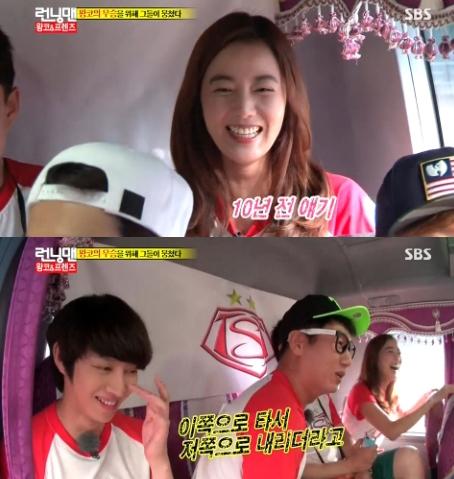 방송에서 공개된 이소연 술버릇(사진: SBS 방송화면 캡처)