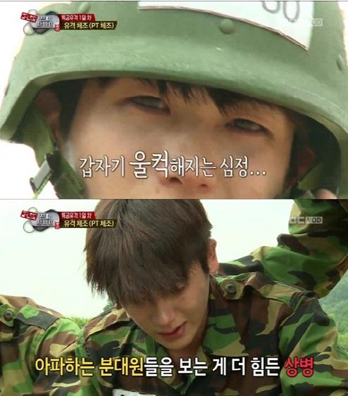 박형식이 하차를 앞두고 눈물을 보였다. (사진:MBC '진짜사나이' 방송 캡처)