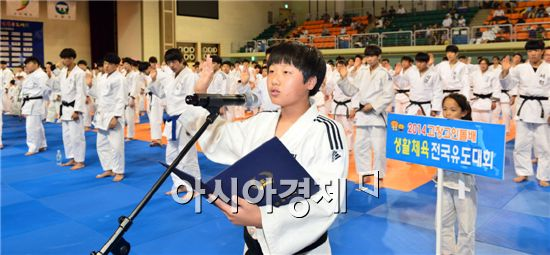 2014 고창고인돌배 생활체육 전국유도대회가 지난 31일부터 3일까지 4일간 고창군립체육관에서 개최됐다.