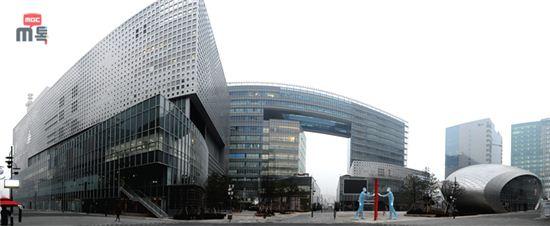 놀라운 규모의 상암동 MBC 신사옥 전경