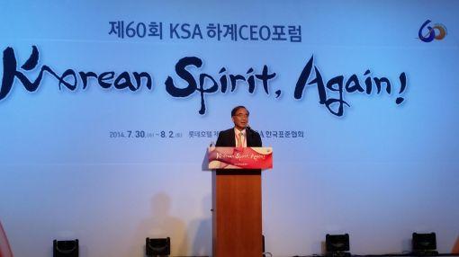 김동녕 한세예스24홀딩스 회장이 1일 제60회 한국표준협회 하계 CEO 포럼에서 특별강연을 진행하고 있다.