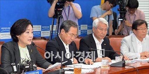 [포토]발언하는 박영선