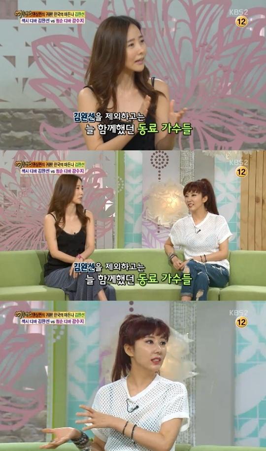 방송에 출연해 이야기를 나눈 강수지와 김완선(사진: KBS 방송화면 캡처)