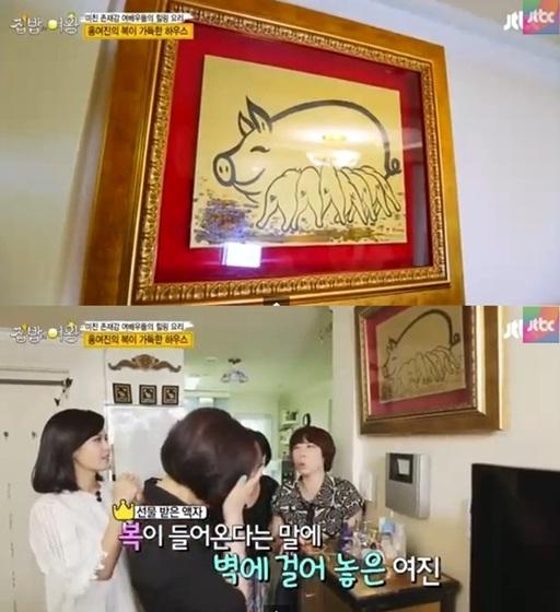 홍여진이 수천만원 상당의 황금돼지 액자를 공개했다. (사진:JTBC '집밥의여왕' 영상 캡처)