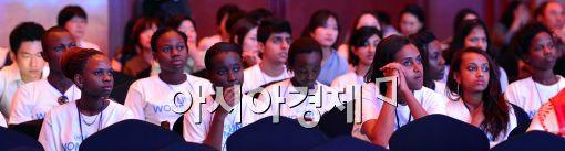 [포토]제2차 차세대 여성 글로벌 파트너십 세계대회 개최 강행