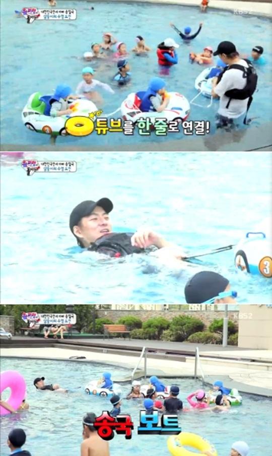 송일국이 세 쌍둥이와 워터파크에서 물놀이를 즐겼다. (사진:KBS2 '슈퍼맨이 돌아왔다' 방송 캡처)