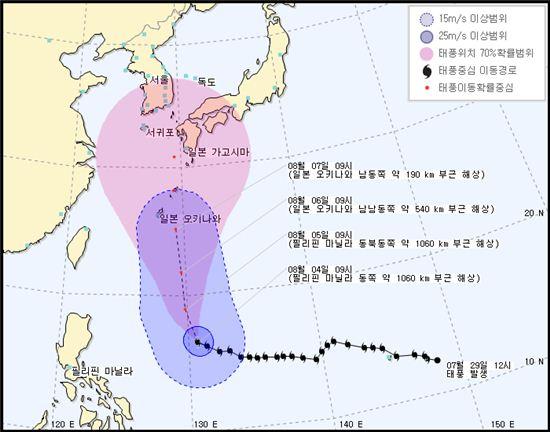 11호 태풍 '할롱' 경로(사진: 케이웨더 제공)