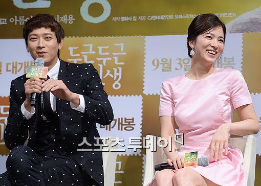 '두근두근 내 인생' 배우 강동원과 송혜교가 연기 호흡을 맞춘 소감을 밝혔다.