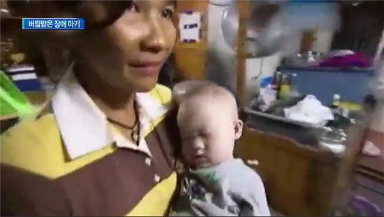 태국인 대리모에게서 태어난 아기가 장애가 있다는 이유로 생물학적 부모로부터 버림을 받았다. (사진:채널A  영상 캡처)