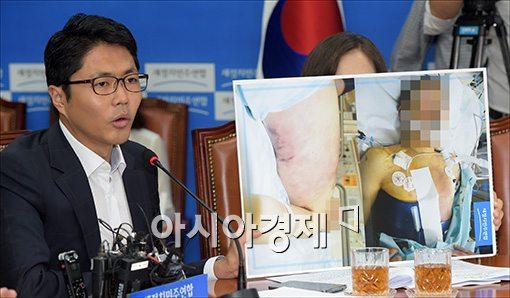 [포토]사진공개하는 김광진 의원