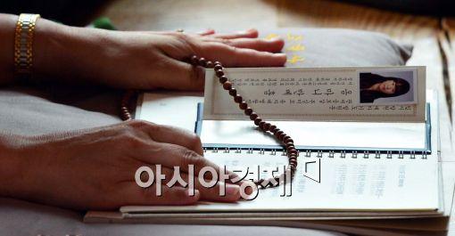[포토]수능 100일 기도하는 학부모