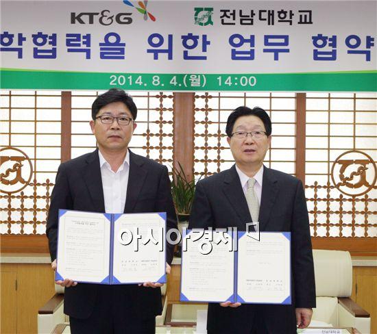 지병문 전남대학교총장(오른쪽)과 김용덕 KT&G 전남본부장이 산학협력 협약식을 갖고 기념촬영을 하고 있다.