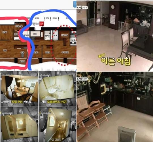 송일국 집 구조(왼쪽)와 이휘재 집 구조(사진: 온라인 커뮤니티 및 KBS, tvN 방송화면 캡처)