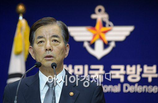 [포토]대국민사과하는 한민구 국방장관