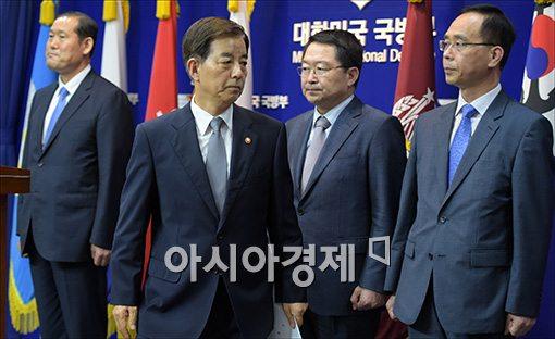 [포토]한민구 국방장관 대국민사과