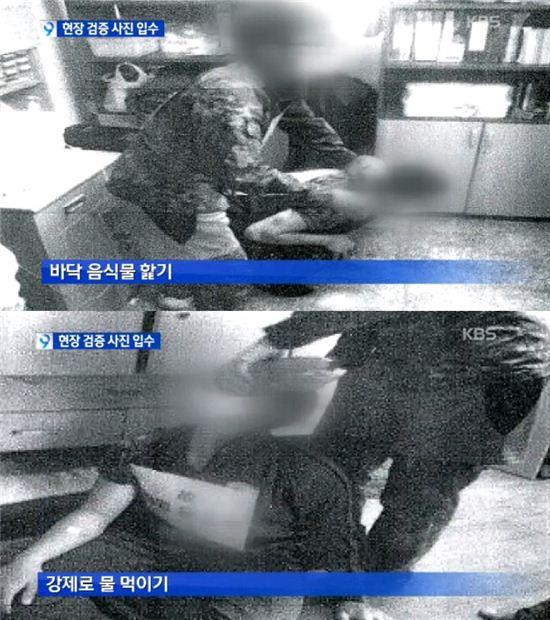 """6군단장 이범수 중장 사의 표명 """"윤일병 사건 책임 지겠다"""" (사진:KBS '뉴스9' 방송 캡처)"""