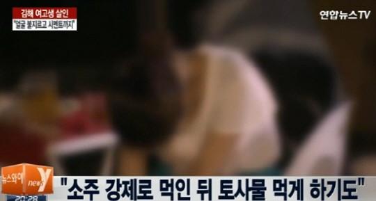 김해 여고생 살인사건, 피해자 부친, 경찰 부실수사 지적(사진:뉴스와이 방송 캡처)