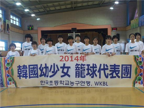 유소녀 농구대표팀[사진=WKBL 제공]