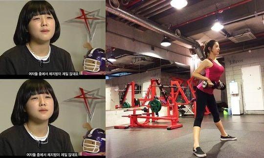 박보람 32kg 감량(사진: Mnet, 박보람 인스타그램)