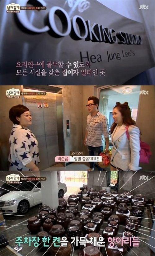 이혜정 집을 방문한 지상렬과 박준금(사진: JTBC 방송화면 캡처)