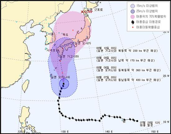 태풍 할롱은 경로를 틀어 한반도를 비껴갈 것으로 보인다. (사진: 케이웨더 제공)