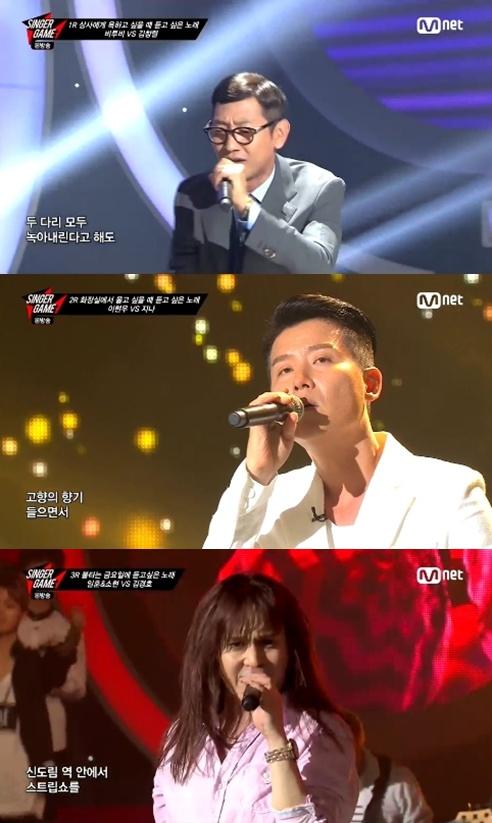 싱어게임, '전설의 오빠들' 건재함 과시(사진: Mnet '싱어게임' 캡처)