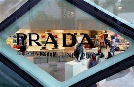 프라다 도쿄 매장 모습. 사진: 블룸버그