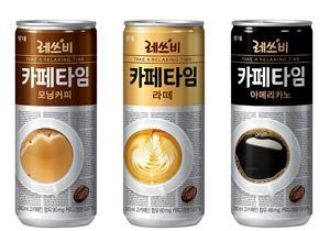 롯데칠성음료가 '레쓰비 카페타임' 3종을 리뉴얼했다.