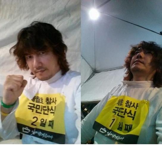 세월호 참사 국민단식에 참여중인 김장훈(사진:김장훈 페이스북)