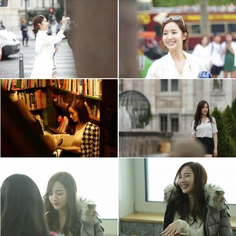 박민영 유럽 여행 사진(사진: SK텔레콤 제공)