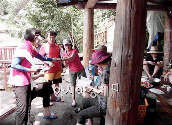 구례군이 건강한 여름나기 캠페인을 전개했다.