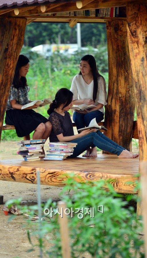 [포토]'원두막에서 독서와의 휴식'