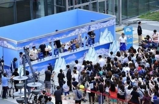 무한도전 팥빙수(사진:MBC 제공)